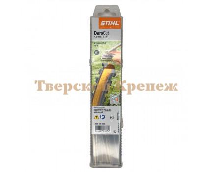Леска триммерная STIHL Durocut 4.0 мм