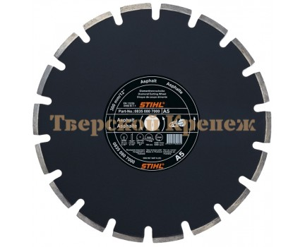Диск алмазный STIHL 400х20 A40