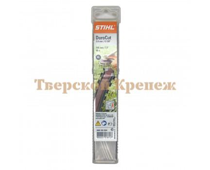 Леска триммерная STIHL Durocut 3.0 мм