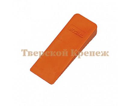 Клин валочный пластиковый STIHL 190 мм